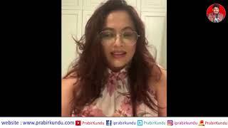 প্রসেনজিৎ ও ঋতুপর্ণার মুখোশ খুলে দিলেন শ্রীলেখা - Sreelekha Mitra Speech on Prasenjit Chatterjee