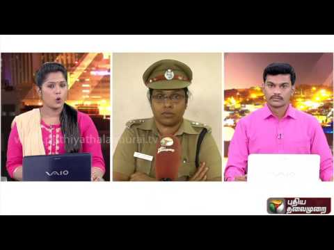Chennai train robbery: Trichy Railway Superintendent of Police answers doubts