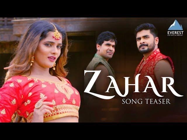 Tuzya Pirticha Zahar Song Teaser - New Marathi Songs 2020   Hargun Kaur & Madhur Shinde