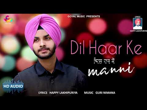 Manni | Dil Haar Ke HD Audio | Goyal Music
