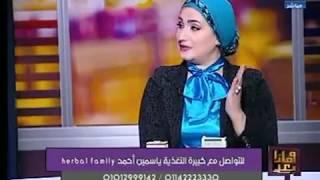 وماذا بعد | مع علا شوشة و لقاء خاص مع خبيرة التجميل ولاء أحمد وخبيرة التغذية ياسمين أحمد 19-2-2018