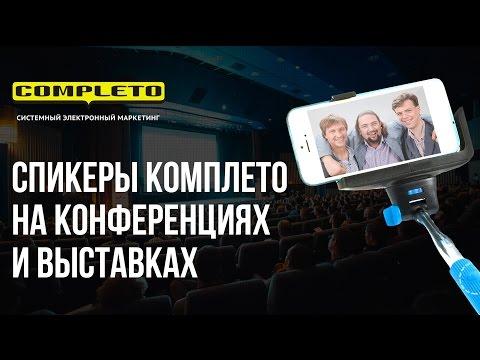- Работа и вакансии в Москве