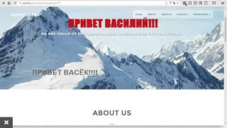 видео Защита сайта, созданного на CMS Joomla 3.x (1.5 - 2.5)