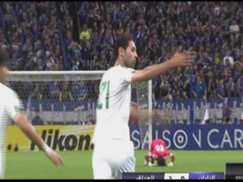 watch-goals -Iraq-vs Japan.