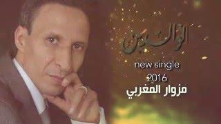 anachid islamiya diniya amdah nabawiya maghribiya new 2016 HD