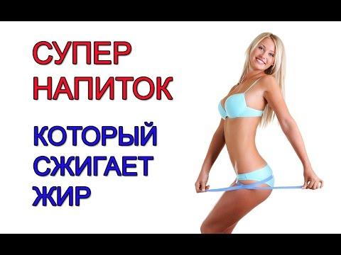 диета отзывы яичная похудевших-9