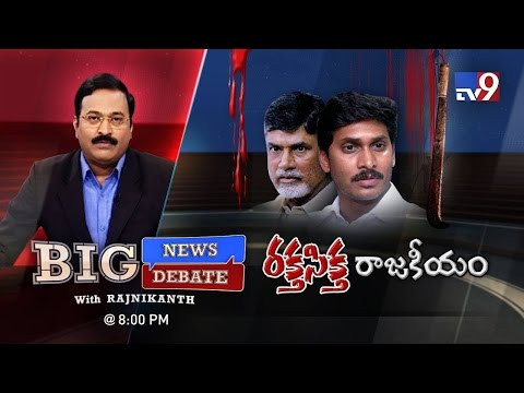 #BigNewsBigDebate - Who behind faction politics in AP? - TV9