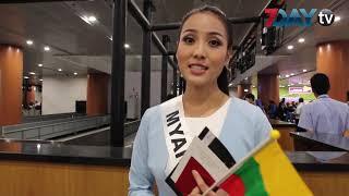 ကိုရီးယားမွာ Miss World ၿပိဳင္ပြဲဝင္မယ့္ ရို႔စလင္းက ဘာေျပာခဲ့လဲ