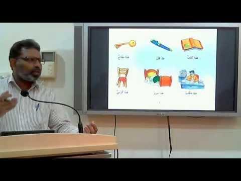 MADINAH ARABIC for URDU Speakers Part- 1 Batch 2015 - 2016