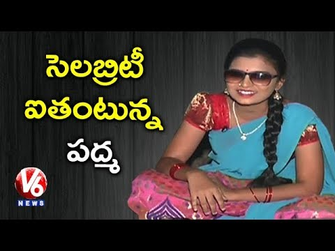 Padma Wants Publicity | Savitri Satire On Priya Prakash Varrier Following | Teenmaar News | V6 News