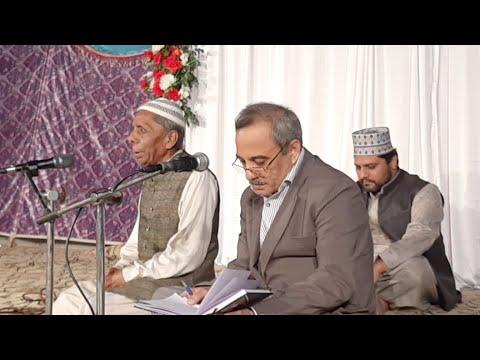 Mehfil E Milad Sarkar S.A.W