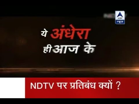 Jan Man: Know why will NDTV India be banned for a day