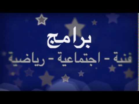 Radio MBS - Lebanon