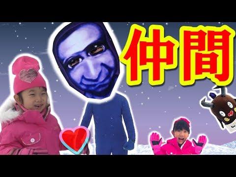 【プリ姫】おうくんがリアル青鬼の仲間に!? ねばねばTV【nebaarukun】