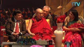 བོད་ཀྱི་བརྙན་འཕྲིན་གྱི་ཉིན་རེའི་གསར་འགྱུར། ༢༠༡༩།༡༠།༡༤ Tibet TV Daily News- Oct 14, 2019