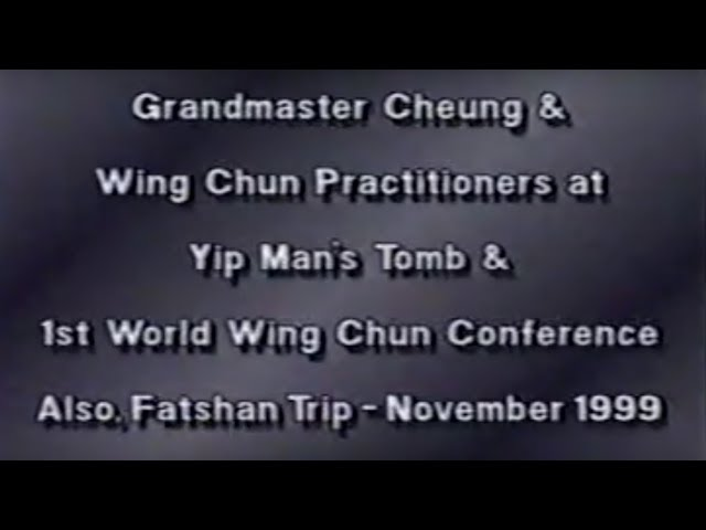 GM William Cheung VTAA Conference 1999