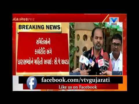 Congress: Kheda and Sabarkantha MLA Skipped training Session held at  Kapadwanj | Vtv News