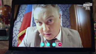 «Недотуркані» – новый комедийный сериал   1 серия