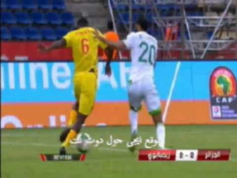 اهداف مباراة الجزائر وزمبابوي ,2-2 هدفى رياض محرز ضد زمبابوي,كأس امم افريقيا 2017