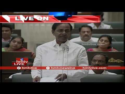 CM KCR Full Speech Over TRS Govt 4 Years Regime In TS Assembly | Telugu News | Hmtv