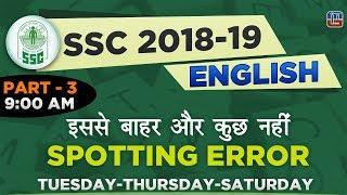 Spotting Error |  Part 3 | SSC  2018 - 19 | English | 9:00 AM Mp3