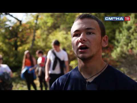 Экологический поход в Государственный природный заповедник «Утриш»
