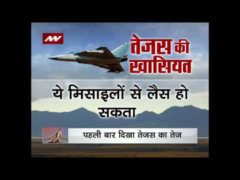 India-made Tejas participate in IAF's biggest combat exercise