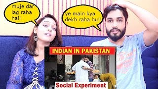 Indians react to Indian guest in Pakistan by Lahorified