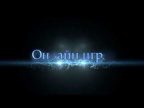 Promo Trailer