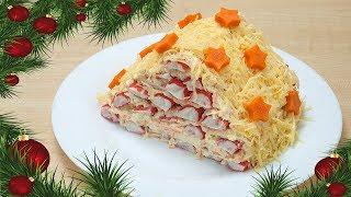 Оригинальный новогодний салат