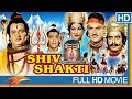 Shiv Shakthi Hindi Devotonal Movie || Ranjeet Raj, Manhar Desai || Eagle Hindi Movies