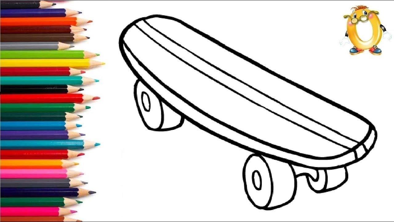 Раскраска для детей СКЕЙТБОРД. Мультик - Раскраска. Учим ...