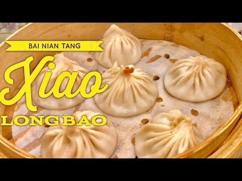 Bai Nian Tang Bao Xiao Long Bao Now Open Uptown Parade BGC Manila