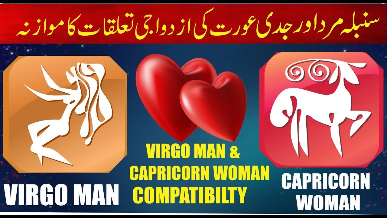 Capricorn And Scorpio Compatibility
