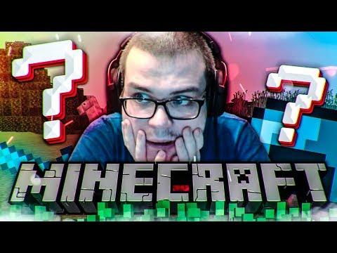 сколько просмотров и лайков наберёт Minecraft в 2019 году?
