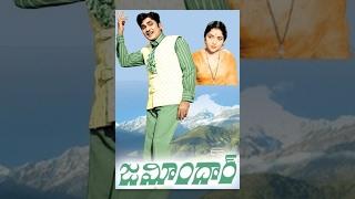 Zamindar Full Length Telugu Movie ( Classical Movie ) || Akkineni Nageswara Rao , Krishna Kumari