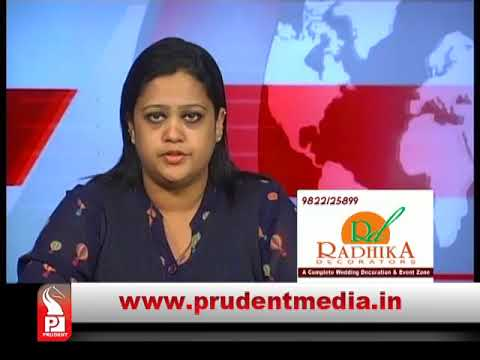 Prudent Media Konkani News 17 Nov 17 Part 4_Prudent Media