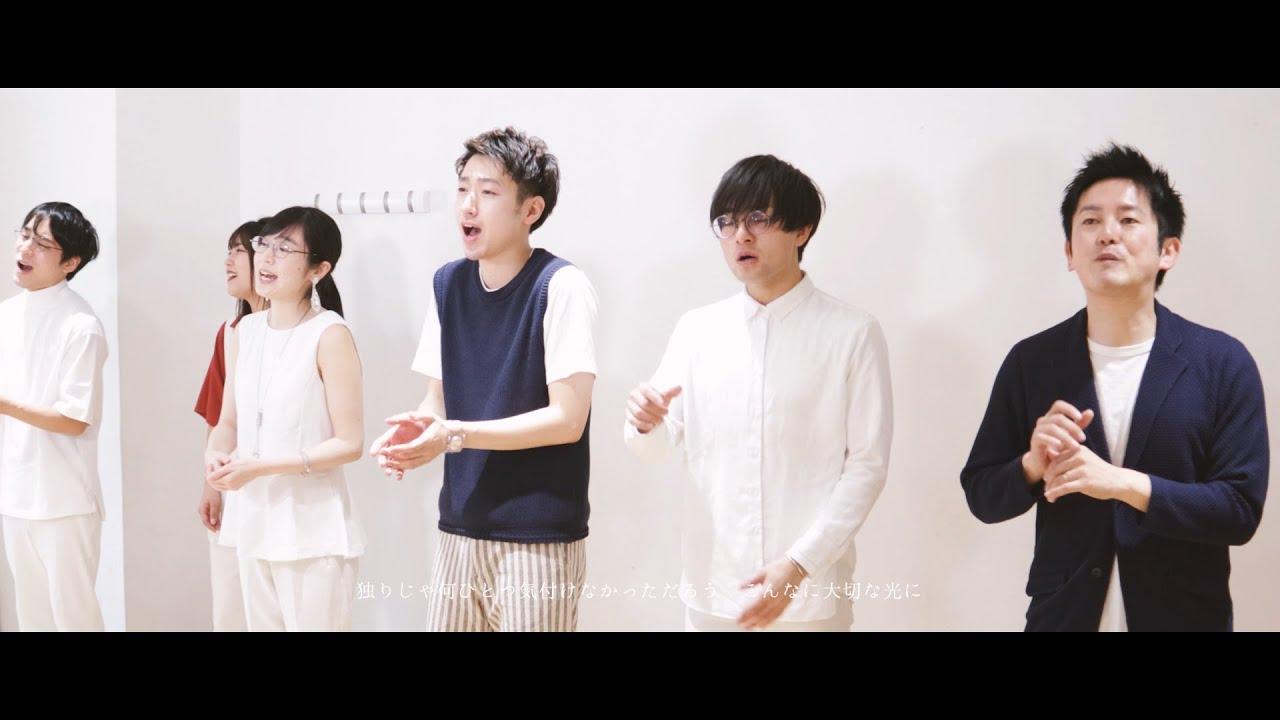 Download 【ハモネプコラボ】I LOVE... / Official髭男dism (アカペラcover) TBSドラマ「恋はつづくよどこまでも」主題歌【たむらまろ × たびとも】