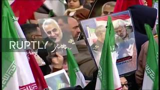 LIVE: Funeral for Iran's Quds Force General Soleimani in the Iranian city of Tehran