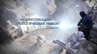 Assassin's Creed  Unity - Геймплей трейлер