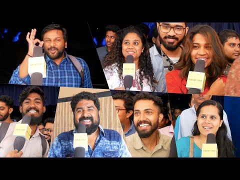 ഫഹദ് ഞെട്ടിച്ചു !! Kumbalangi Nights Theatre Response, Review Mp3
