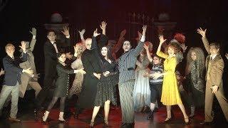橋本さとし主演のミュージカル「アダムス・ファミリー」が10月28日からK...