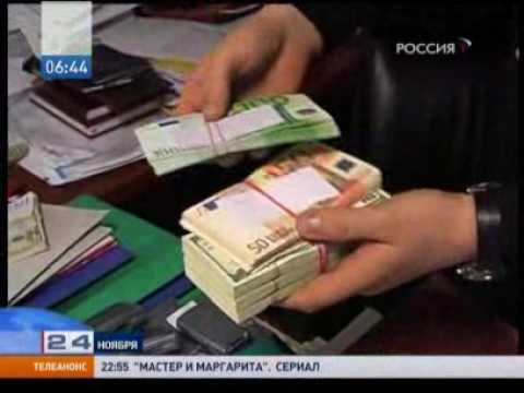 Чем грозит продажа паспортных данных