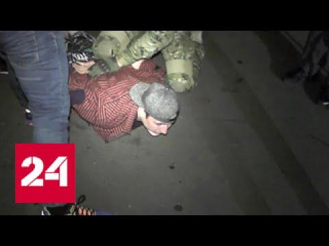 В Москве банда неонацистов изготавливала оружие в промышленных масштабах