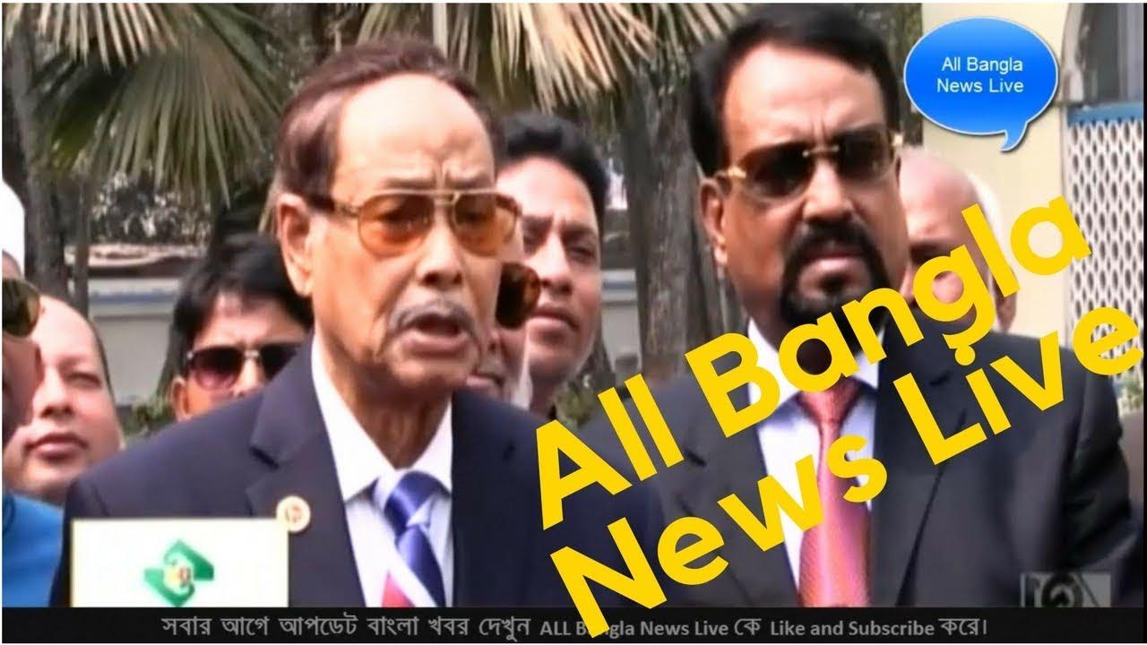 Evening Bangladesh News Live 2 March 2018 All Bangla News Live BD News  Today Bangla TV News