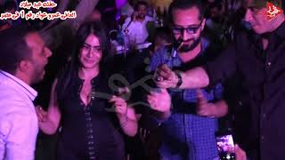 حسن شاكوش وداع يا دنيا وداع ولغبطيطا مع حسام حسن كسر حفله عيد ميلاد عمرو عواد