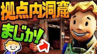 #62【Fallout4】大興奮!拠点内に採掘ダンジョンが作れる拡張機能【Sim Settlements フォールアウト4】