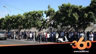 Le360.ma • روبرتاج :إضراب طلبة الطب.. أولياء الأمور يحتجون بالدارالبيضاء