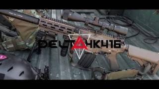 次世代電動ガンに、アメリカ陸軍デルタフォース仕様のHK416デルタカスタ...