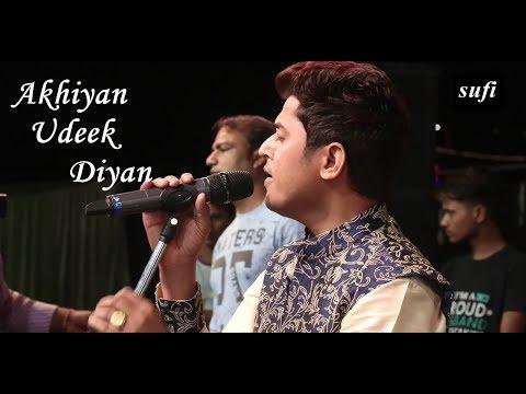 Feroz Khan - Akhiyan Udeek Diyan